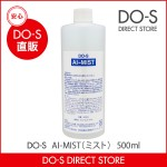 DO-S AI-MIST 500ml