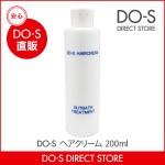 DO-Sヘアクリーム 200g