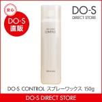 DO-S HAIR CONTROL スプレーワックス