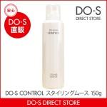 DO-S HAIR CONTROL スタイリングムース