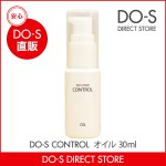 DO-S HAIR CONTROL オイル