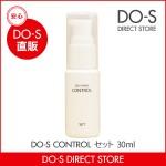 DO-S HAIR CONTROL セット