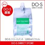 DO−Sトリートメント 1L